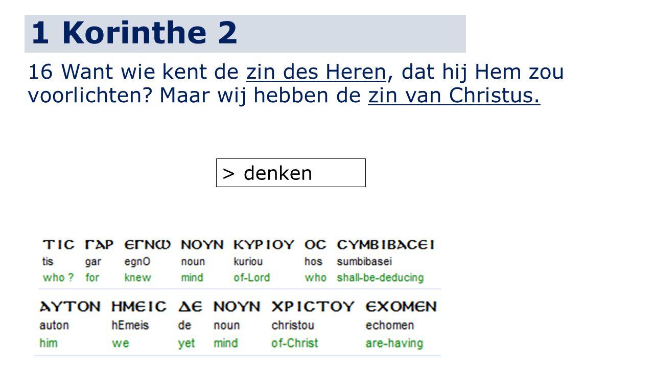 1 Korinthe 2 16 Want wie kent de zin des Heren, dat hij Hem zou voorlichten Maar wij hebben de zin van Christus.