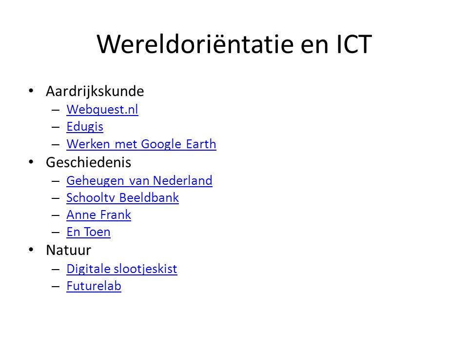 Wereldoriëntatie en ICT