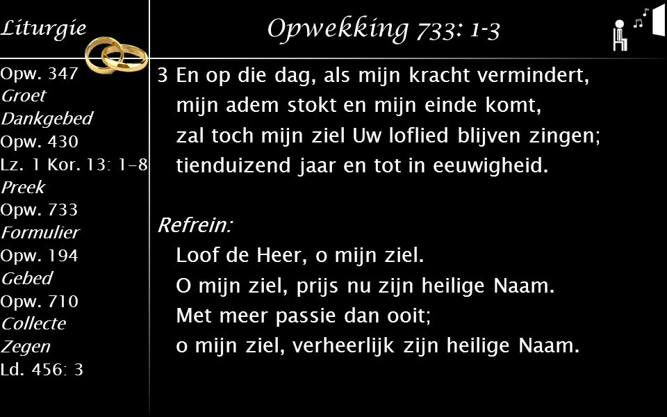 Opwekking 733: 1-3