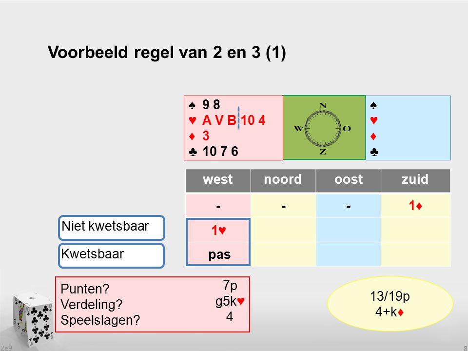 Voorbeeld regel van 2 en 3 (1)