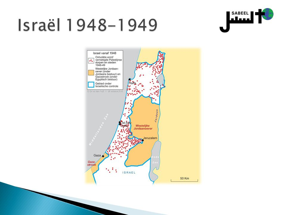 Israël 1948-1949