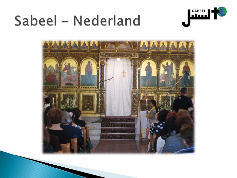 Sabeel - Nederland Speciaal voor Nederlandse groepen is er het programma Ahlan wa Sahlan.