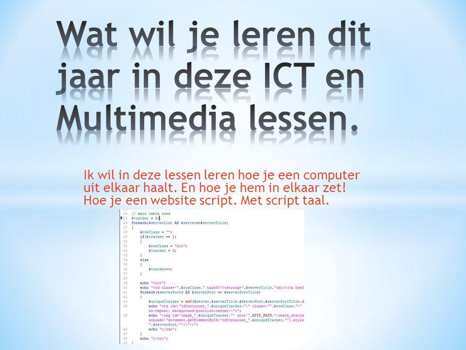 Wat wil je leren dit jaar in deze ICT en Multimedia lessen.