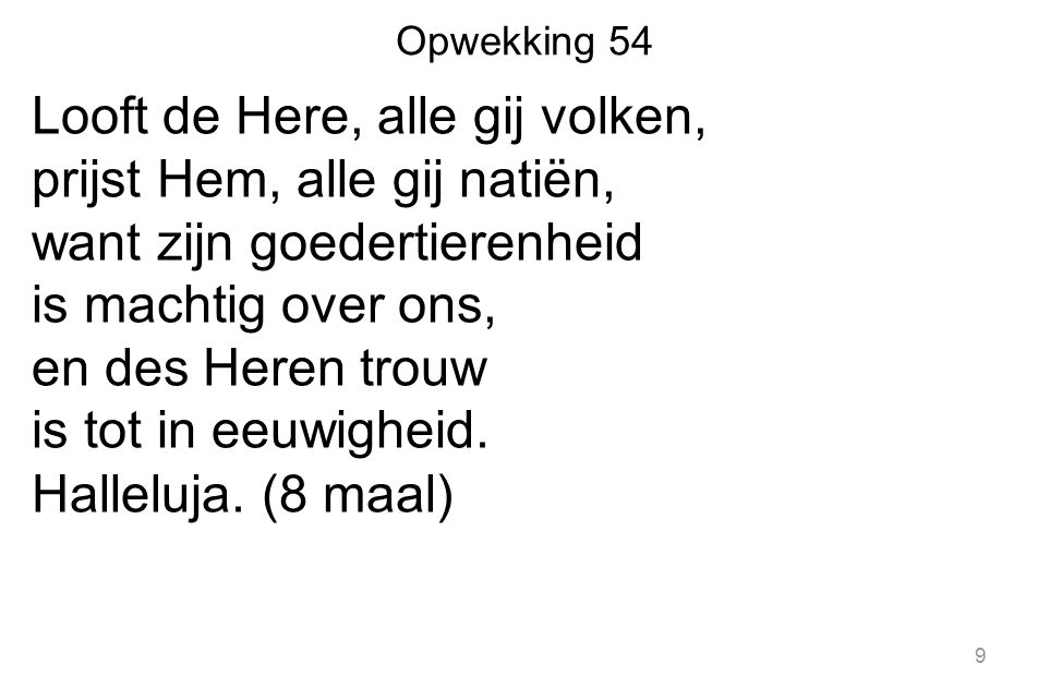 Opwekking 54