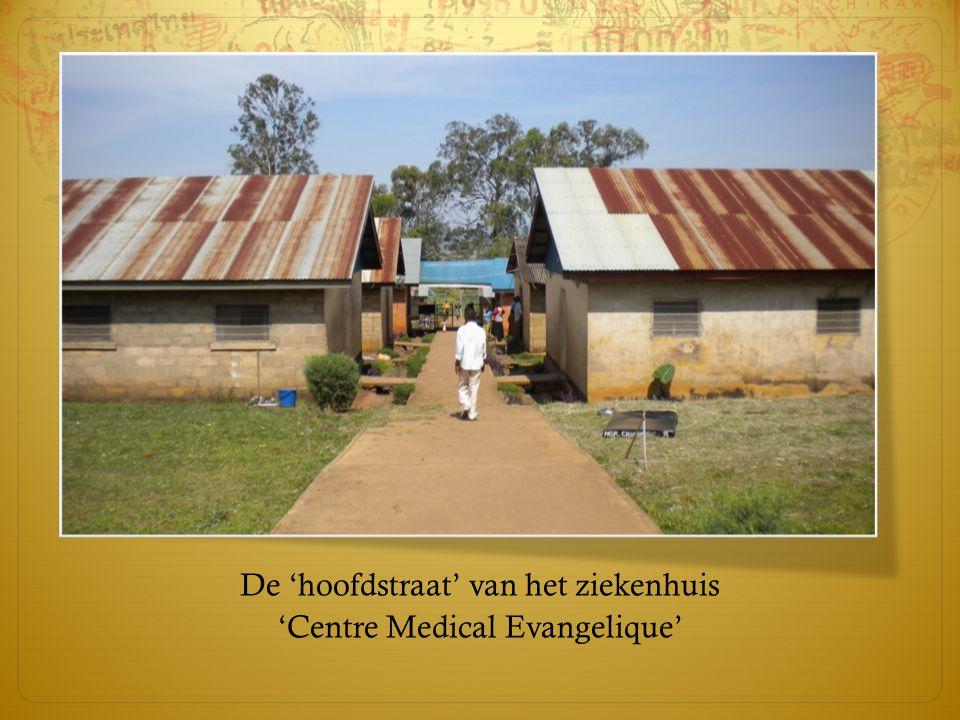 De 'hoofdstraat' van het ziekenhuis 'Centre Medical Evangelique'