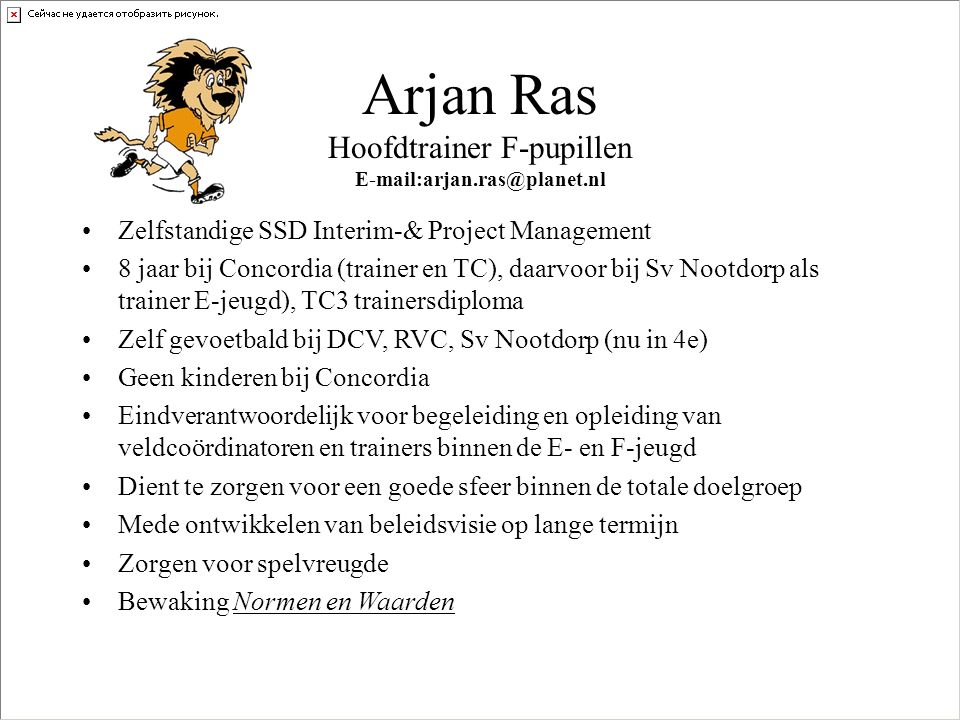 Arjan Ras Hoofdtrainer F-pupillen E-mail:arjan.ras@planet.nl