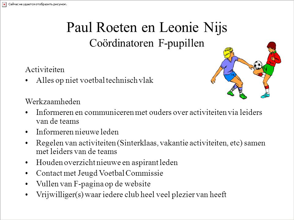 Paul Roeten en Leonie Nijs Coördinatoren F-pupillen
