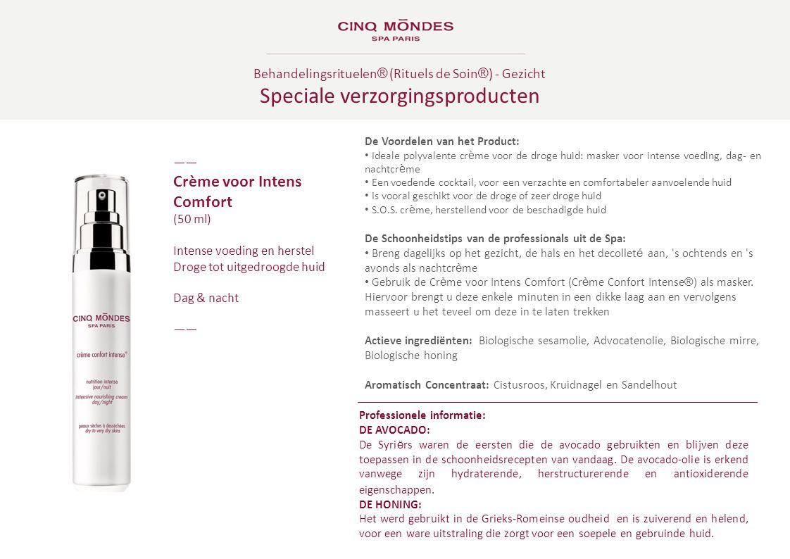 Speciale verzorgingsproducten