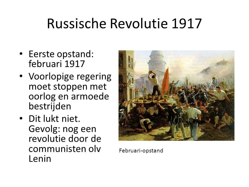 Russische Revolutie 1917 Eerste opstand: februari 1917
