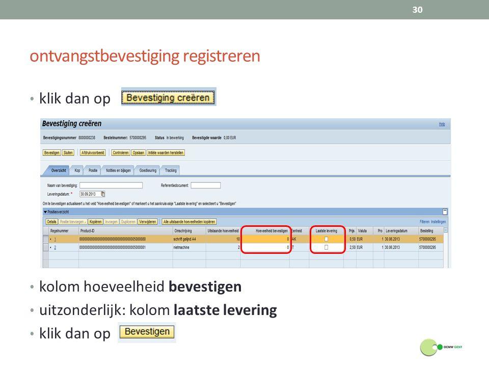 ontvangstbevestiging registreren