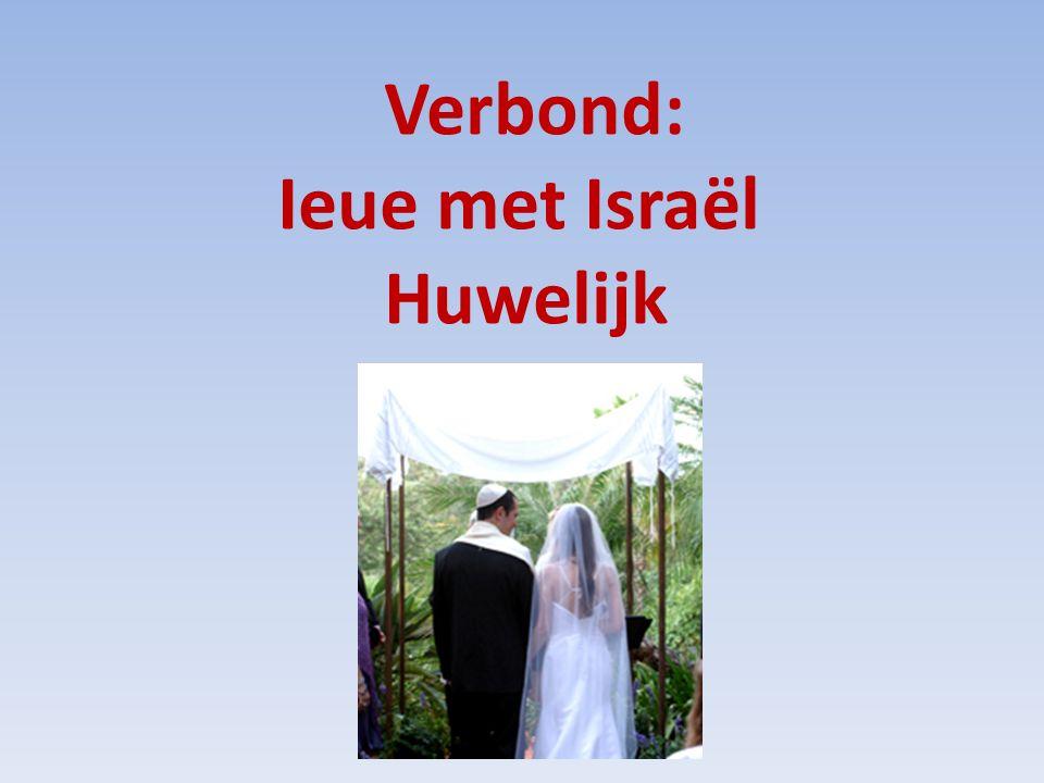 Verbond: Ieue met Israël Huwelijk