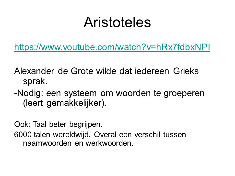 Aristoteles https://www.youtube.com/watch v=hRx7fdbxNPI