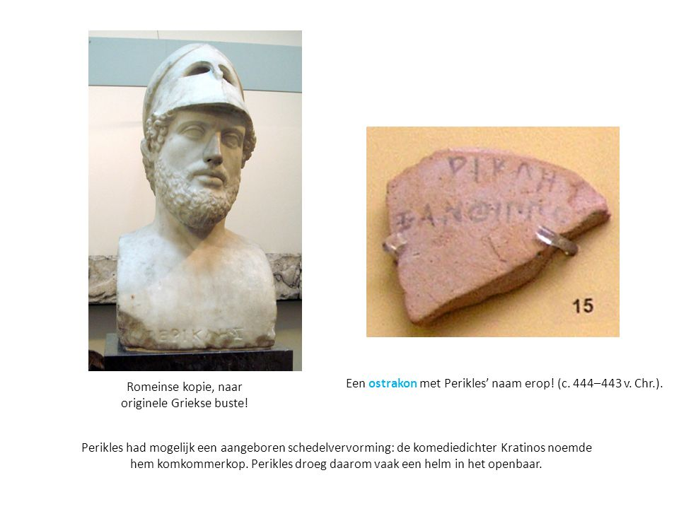 Romeinse kopie, naar originele Griekse buste!