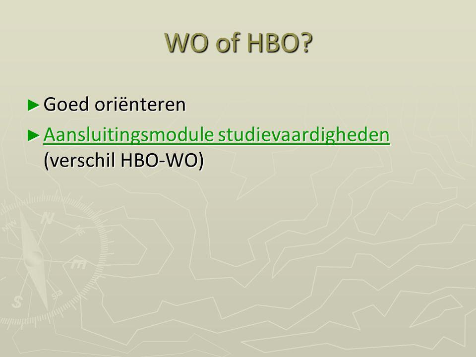 WO of HBO Goed oriënteren
