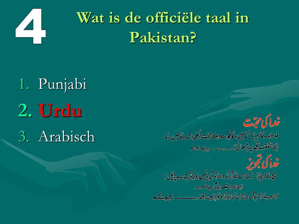 Wat is de officiële taal in Pakistan