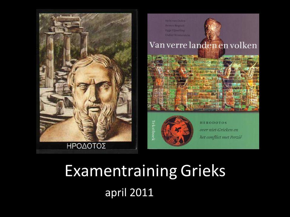 Examentraining Grieks