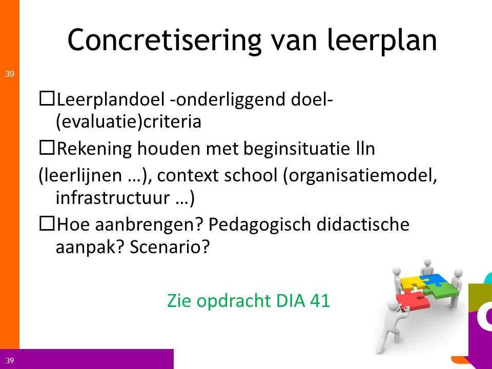 Concretisering van leerplan