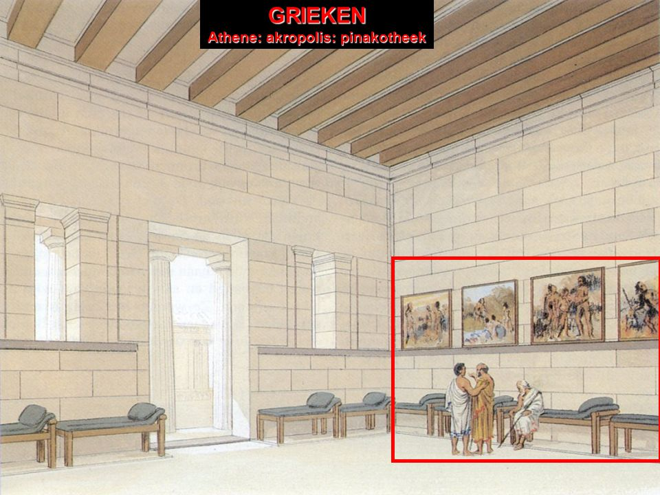 Athene: akropolis: pinakotheek