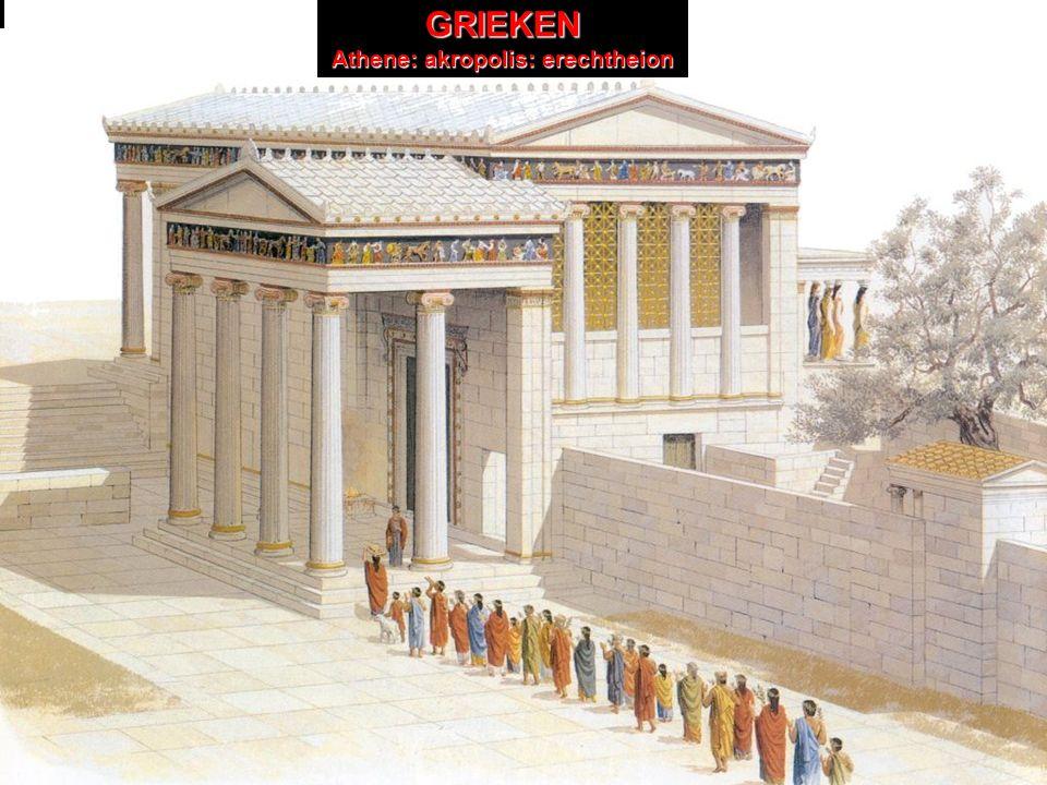 Athene: akropolis: erechtheion
