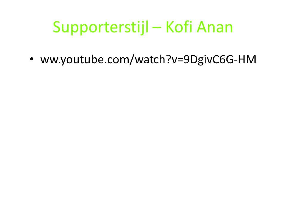 Supporterstijl – Kofi Anan