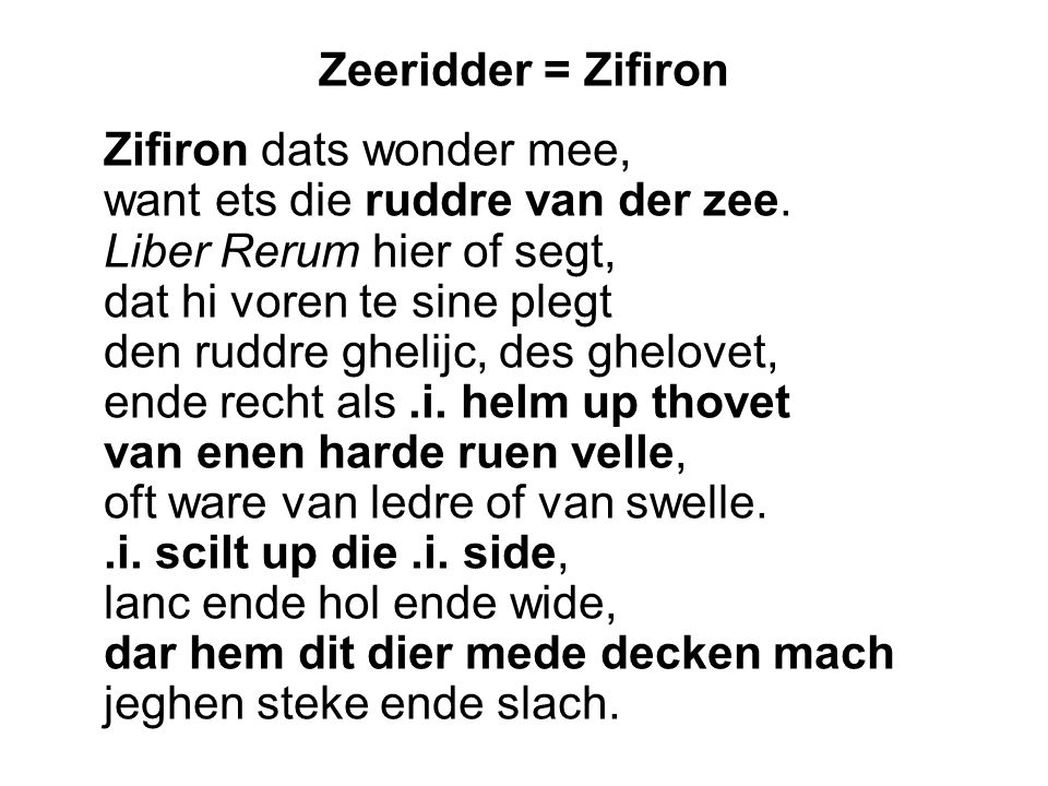 Zeeridder = Zifiron