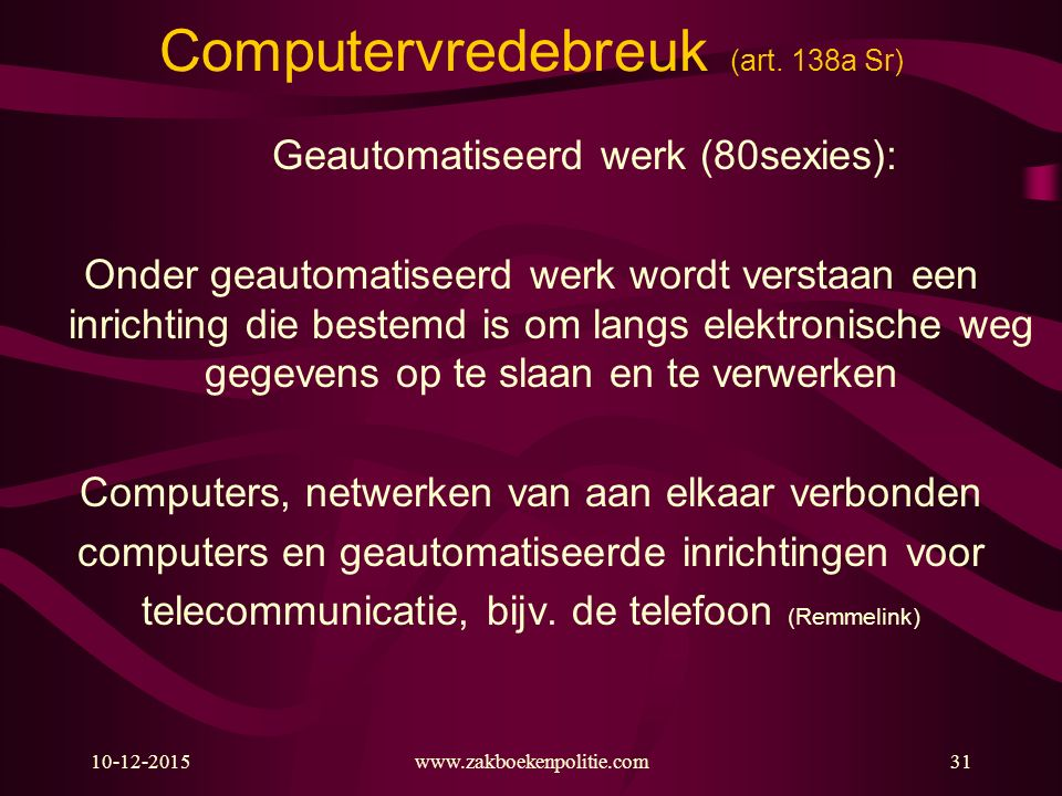 Computervredebreuk (art. 138a Sr)