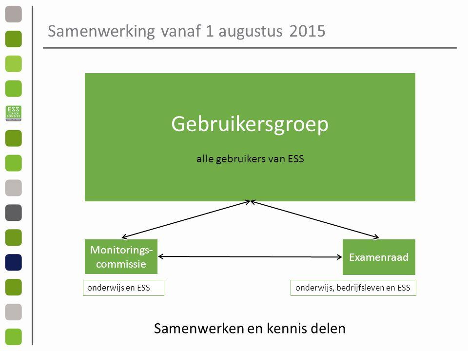 Samenwerking vanaf 1 augustus 2015