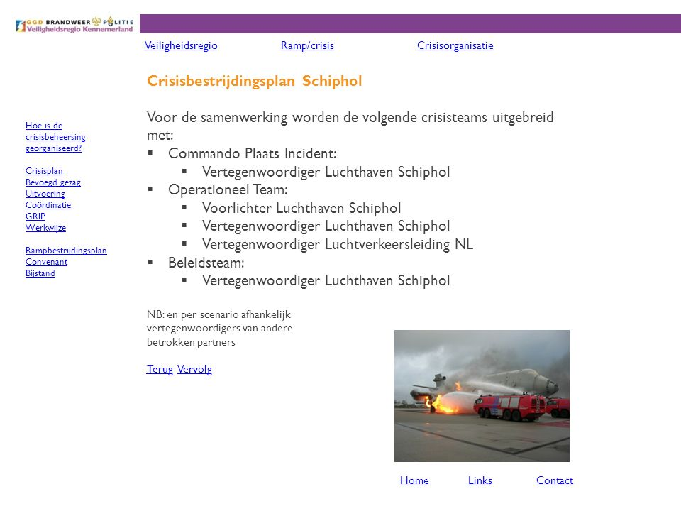 Crisisbestrijdingsplan Schiphol