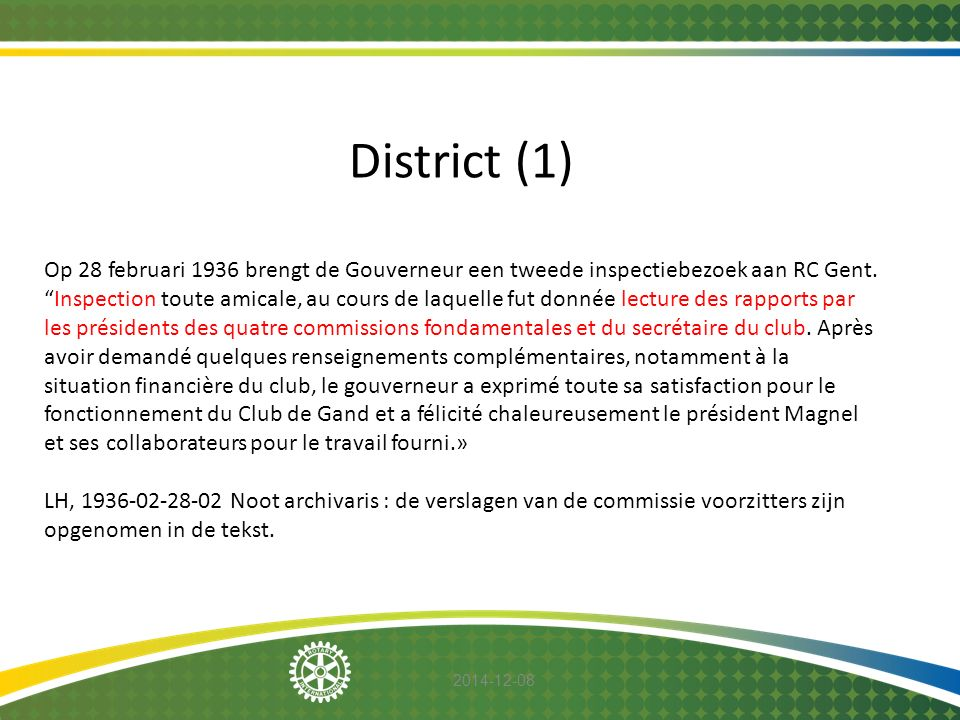 District (1)