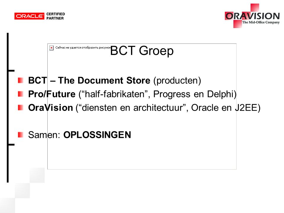 BCT Groep BCT – The Document Store (producten)