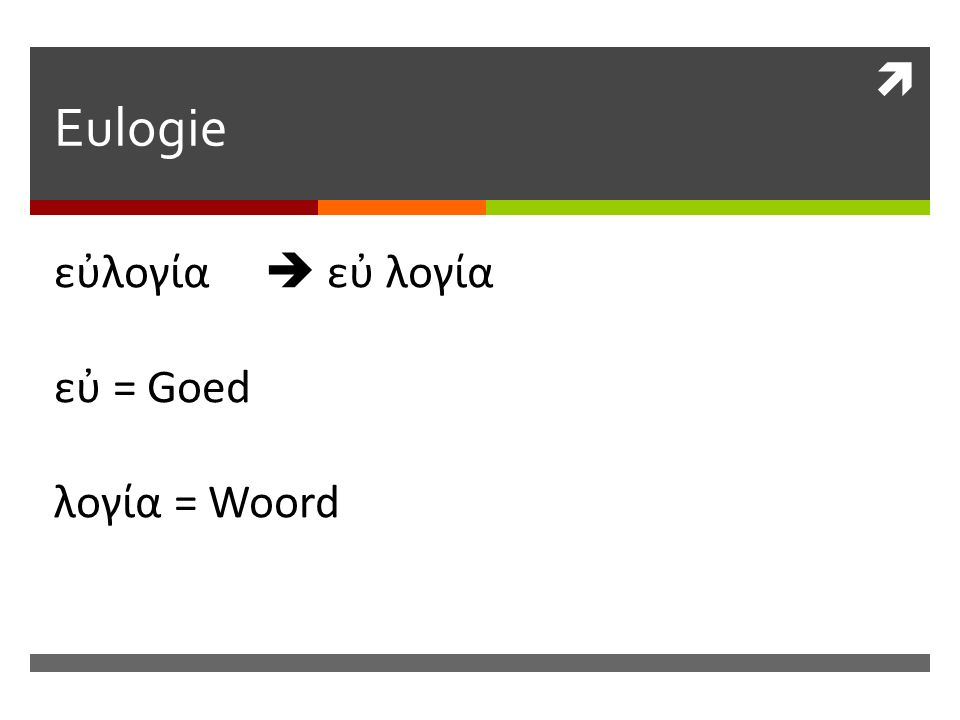 Eulogie εὐλογία  εὐ λογία εὐ = Goed λογία = Woord