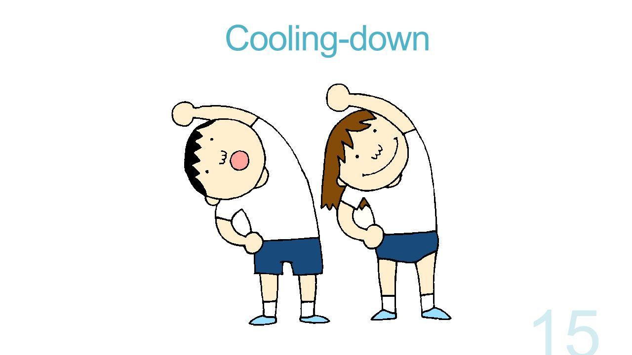 Cooling-down
