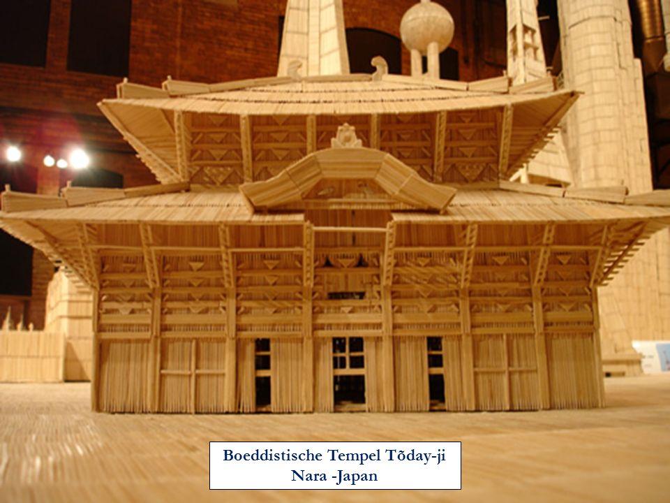 Boeddistische Tempel Tõday-ji