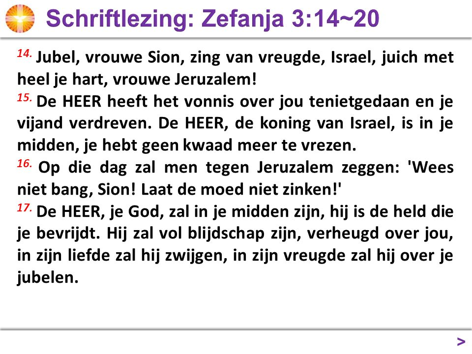 Schriftlezing: Zefanja 3:14~20