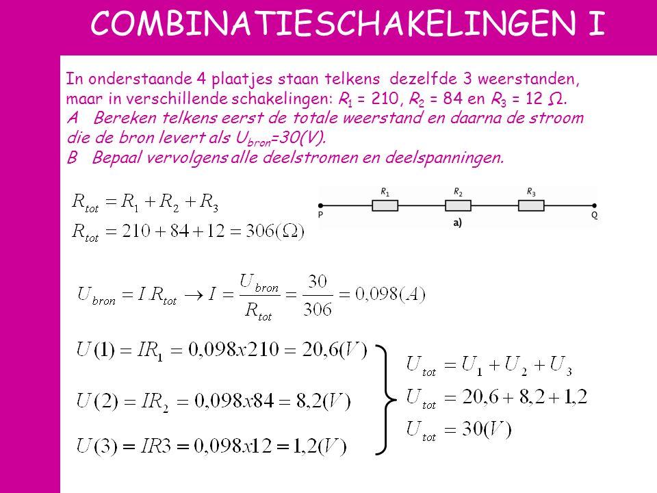 COMBINATIESCHAKELINGEN I
