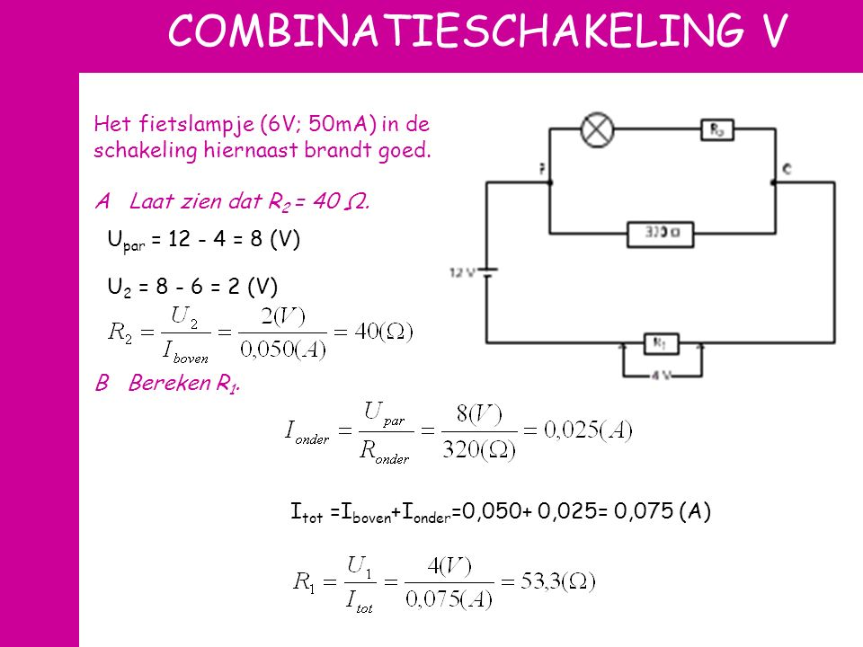 COMBINATIESCHAKELING V