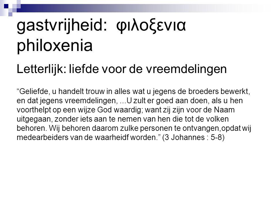gastvrijheid: φιλοξενια philoxenia
