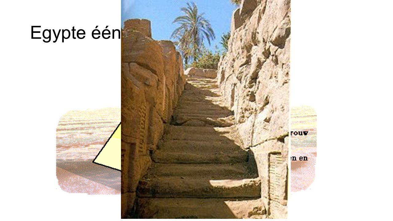 Egypte één rijk
