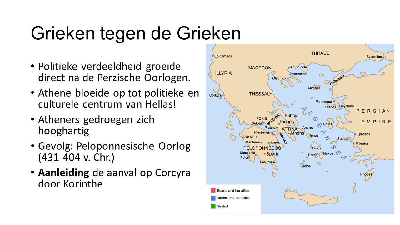 Grieken tegen de Grieken