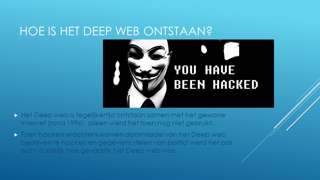 Hoe is het deep web ontstaan