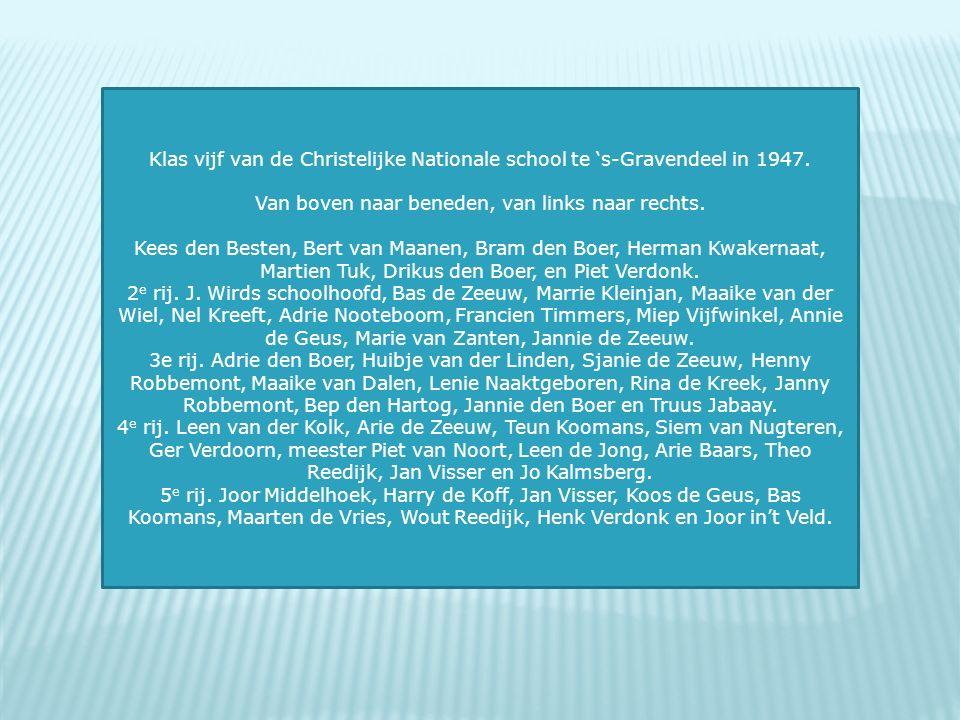 Klas vijf van de Christelijke Nationale school te 's-Gravendeel in 1947.