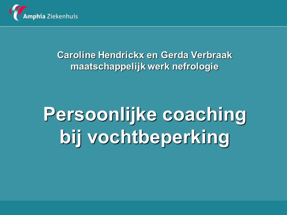 Caroline Hendrickx en Gerda Verbraak maatschappelijk werk nefrologie