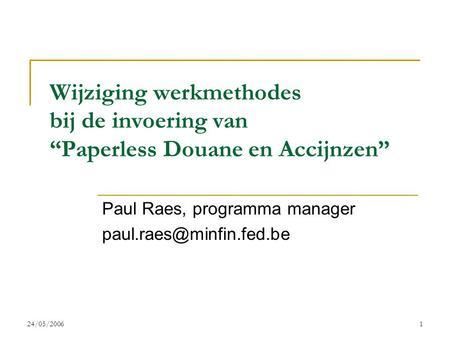 Informatica nl t idee n voor een vruchtbare samenwerking for Douane engels