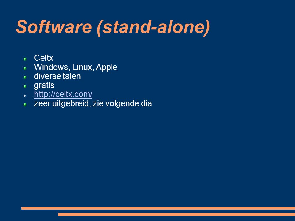 Software (stand-alone)‏
