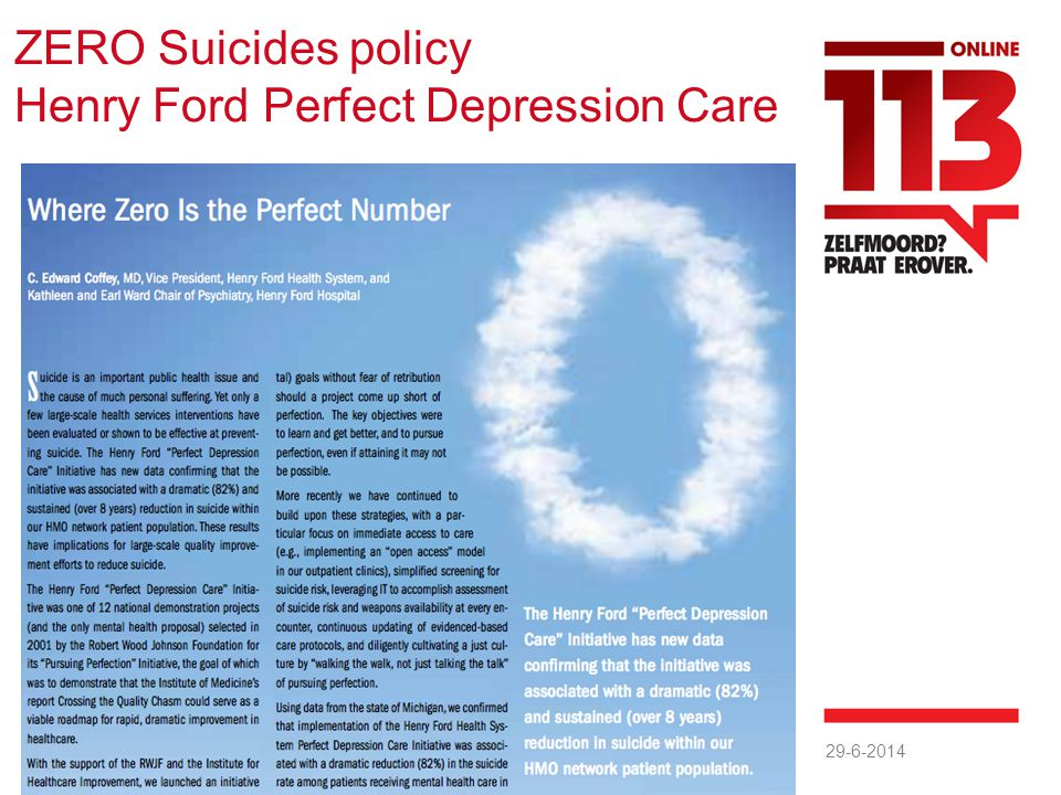 ZERO Suicides policy Henry Ford Perfect Depression Care