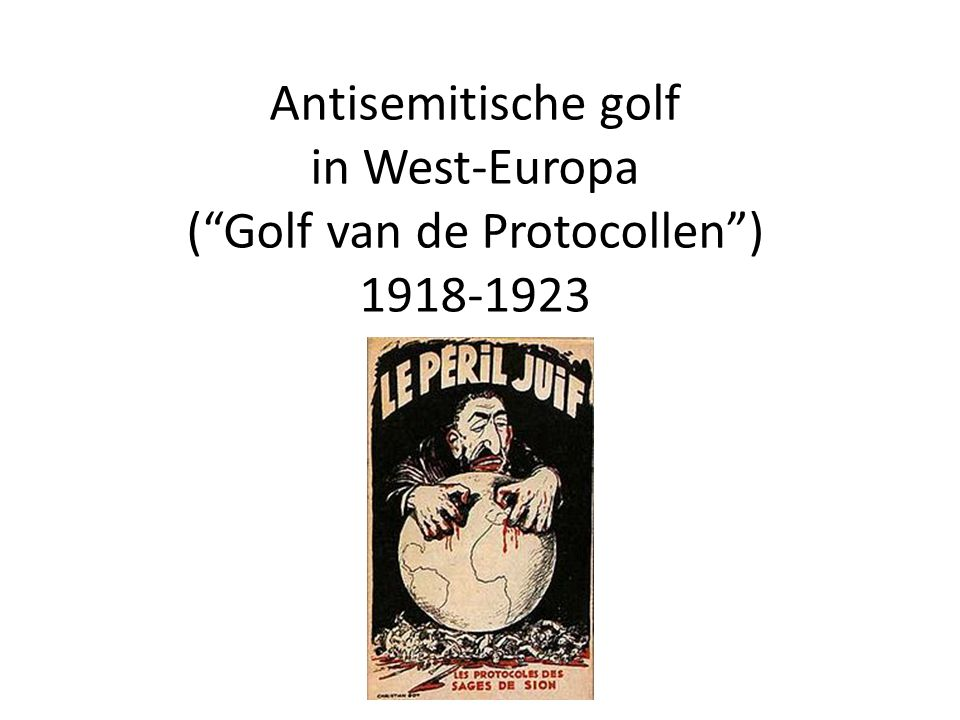 Antisemitische golf in West-Europa ( Golf van de Protocollen ) 1918-1923