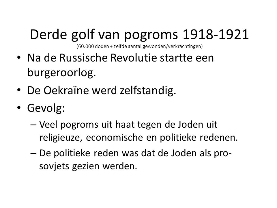 Derde golf van pogroms 1918-1921 (60