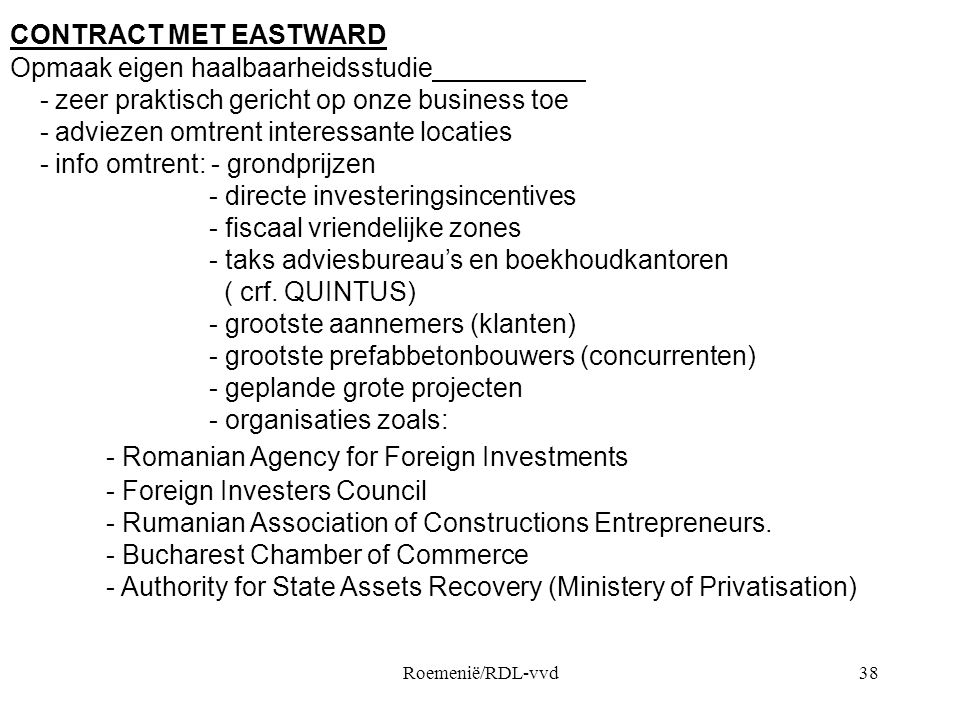 - Romanian Agency for Foreign Investments