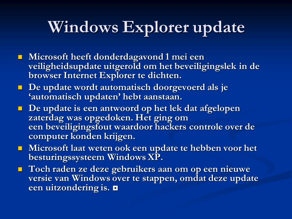 Windows Explorer update