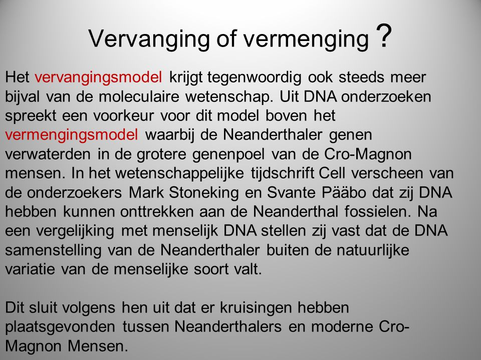 Vervanging of vermenging